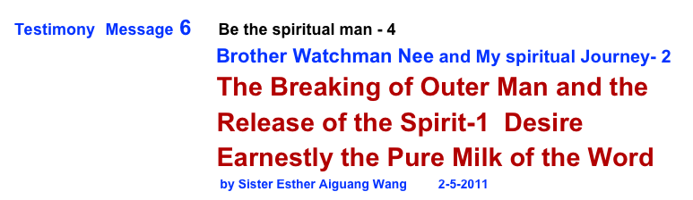 Testimony  Message 6      Be the spiritual man - 4