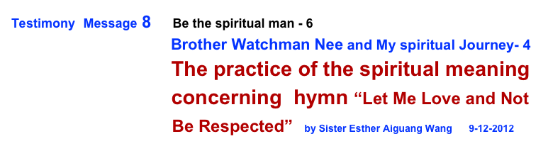 Testimony  Message 8      Be the spiritual man - 6