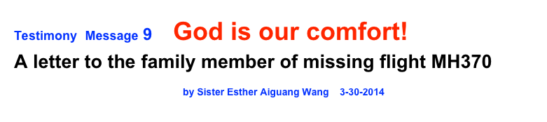 Testimony  Message 9      God is our comfort! 